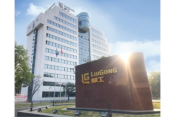 Liugong adquiere multinacional de Rental